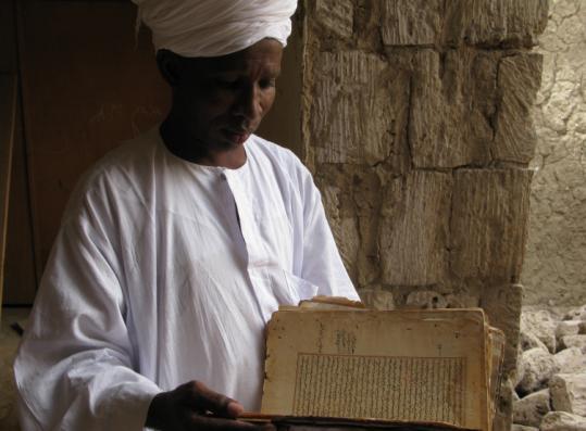 Belajar Qur'an 13
